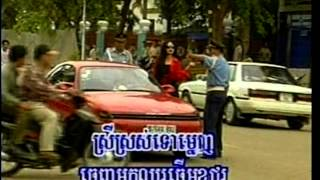 Khmer Song. Kro Mom Celica.By Bunthoeun Pao.