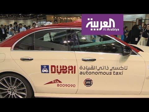 العرب اليوم - شاهد: أوّل تاكسي ذاتي القيادة قريبًا في دبي