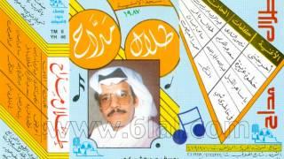 تحميل اغاني طلال مداح / خطوة عزيزة (تسجيل رسمي) MP3