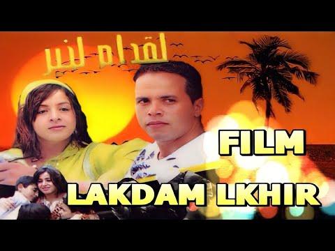 Lakdam Lkhir Film Complet