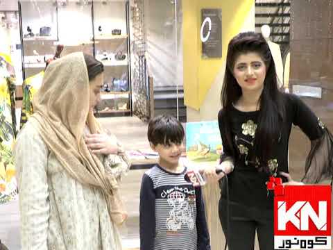 Watch & Win On Road 06 March 2020 | Kohenoor News Pakistan