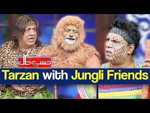 Hasb e Haal 10 August 2018 | Tarzan with Jungli Friends | حسب حال | Dunya News