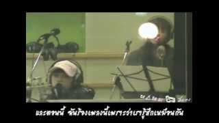 [Thai sub] Tiffany SNSD - Stickwitu