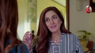 Kiya Sanam Ko Zaib Aur Aiman Kay Sath Rehnay Say Faraq Nahi Parta? | Charagar | Best Scene