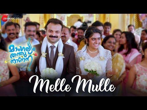 Melle Mulle Song - Mangalyam Thanthunanena