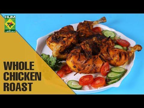 Perfect Whole Chicken Roast | Tarka | Masala TV Show | Rida Aftab