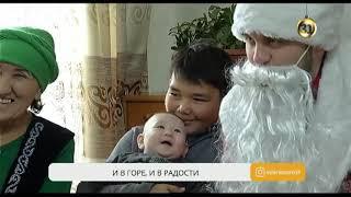 «31 канал» вручил подарки героям новостей