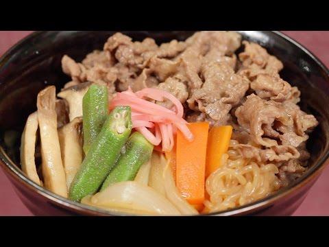 Vegetable Gyudon (Beef Bowl Recipe)