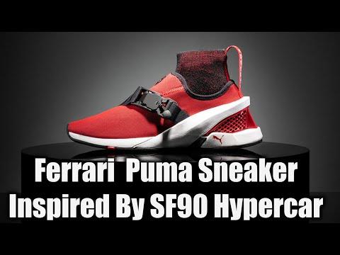 Puma predstavila patike inspirisane Ferrari-jem