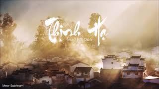 [VIETSUB + PINYIN] Thịnh Hạ - Mao Bất Dịch    盛夏 - 毛不易 (LIVE MINH NHẬT CHI TỬ)