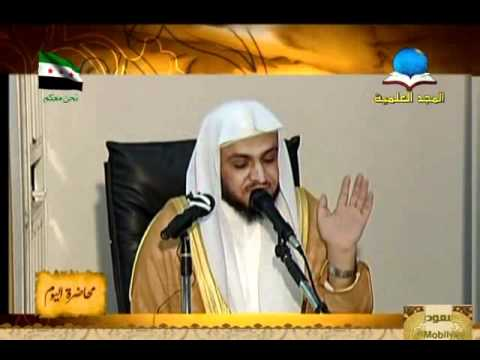الآباء بين الحقوق والعقوق للشيخ ابراهيم الدويش