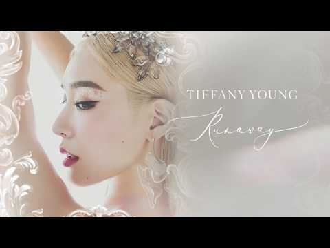 Tiffany Young - Runaway Feat. Babyface (Official Audio)