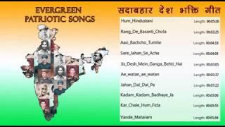 desh bhakti songs list hindi download mp3 zip file - TH-Clip
