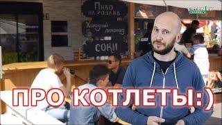 """Официант! Котлеты! №149 """"Анекдоты от Новицкого""""."""