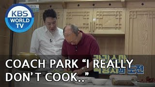 Sangmin and coach Park's cooking class XD[One Night Sleepover Trip/ 2018.05.29]