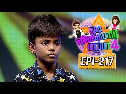Odi-Vilayadu-Pappa-Season-4-Epi-217-Dhanush-Elimination-Kalaignar-TV-16-06-2016