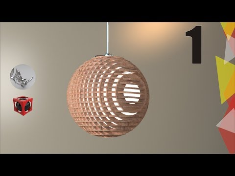 Tutorial Rhino 3D | Tutorial Rhino 5 Full | Lámpara Esférica (1/2)