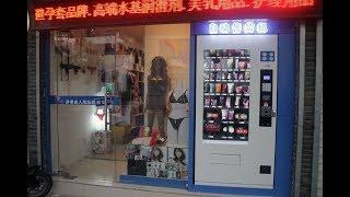 Индустрия для взрослых в киоске города Хэйхэ.