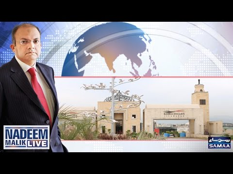 Bahria Enclave Mein Stage Kese Gira? | Nadeem Malik Live | SAMAA TV | 09 May 2017