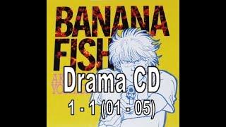 BananaFishDramaCD1part1
