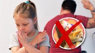 КСЮША БОЛЬШЕ НЕ СНИМАЕТ ВИДЕО! ПАПА ПРОТИВ КАНАЛА!? Будим папу вместе с Мирой и Алисой!