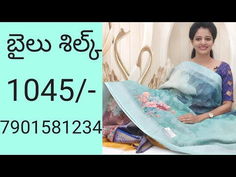 Geetha Krishna Sarees. <br> whats up number : 9000681234.