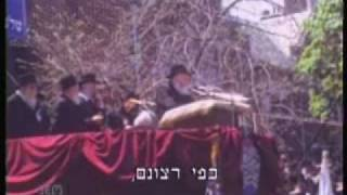 Brit Yosef Yitzchak  - Longer Version - Part 1