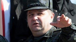 На Украине уволили замначальника Генштаба ВС из-за пожара на арсенале