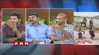 Discussion with Kiki Challenge Winners My Village show team | ABN Telugu