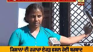 ਪੰਜਾਬ ਸਰਕਾਰ ਦਾ 100 ਕਰੋੜੀ ਐਲਾਨ | ABP Sanjha |