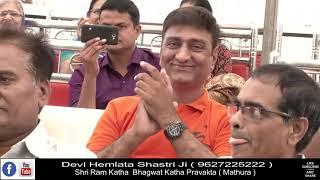 Bharat maa Shero Wali Hai Bhajan By Devi Hemlata Shastri Ji
