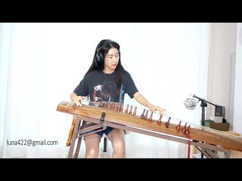 "Jimi Hendrix ""Voodoo Child"" Cover on a Korean Gayageum"