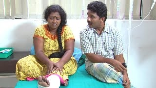 Marimayam  Ep 263  Health Insurance For Wealth Insurance  Mazhavil Manorama