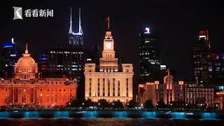 Video : China : ShangHai 上海 Special 3 : Amazing aerial drone and time-lapse films