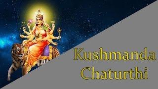 Kushmanda Jaap Mantra 108 Repetitions ( Day 4 Navratri