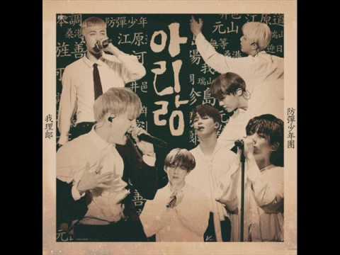 아리랑 (Arirang BTS ver) — 방탄소년단 | Last fm
