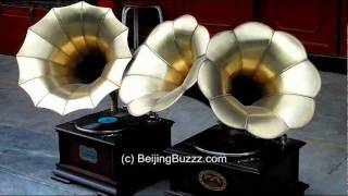 Video : China : PanJiaYuan 潘家园 market, BeiJing