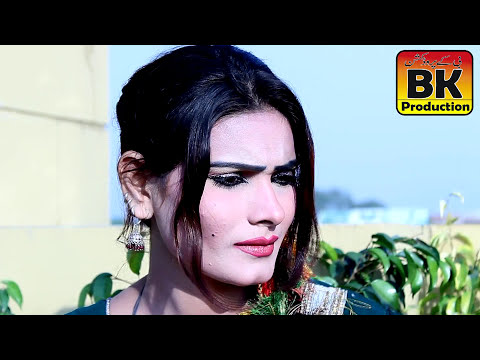 Dhola Bande Mar  Singer Mujahid Ali NEW  SONG 2018 BY Shaheen Production