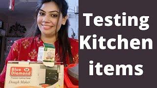 Quirky Kitchen Items Under @549/-