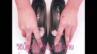รองเท้ากัดทำไง? 6 วิธีแก้รองเท้ากัด ด้วยของใกล้ตัว