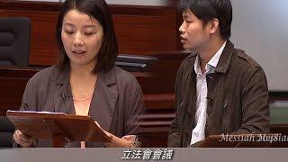 民建聯『何俊賢』火拼『劉小麗』