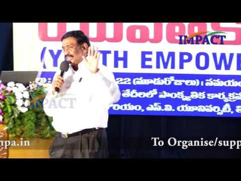 How To Get Goal  Phaneendra  TELUGU IMPACT Tirupati 2017