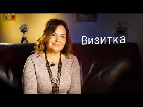 Татьяна Квитка