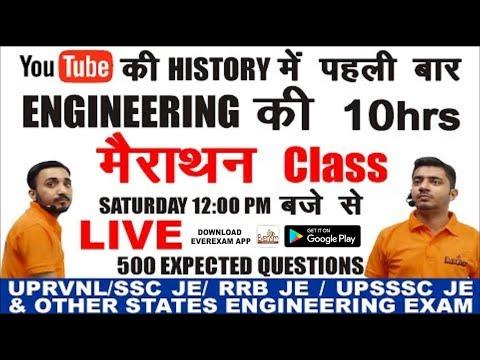 🔴 MARATHON CLASS   CONTINUE 10 HOURS   इंजीनियरिंग   FOR UPSSSC JE, SSC JE, RRB JE, UPRVNL