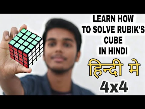 How To Solve RUBIK'S CUBE 4x4 - FULL TUTORIAL Step | Youtube Search