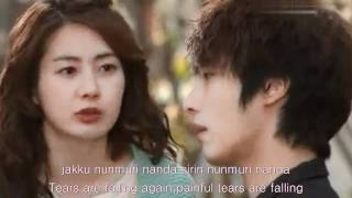 49 Days ~ Tears Are Falling (eng/rom sub)