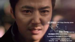 YoonSangHyun尹相鉉ユン・サンヒョン윤상현-