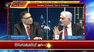 India Pakistan Row, US Senator Graham visit, Pak Mini Budget & Aasia Case @TAG TV