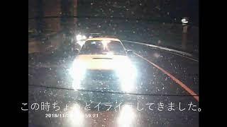 綾人サロンさんのステッカーと煽り運転