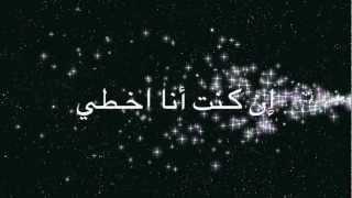 الاذكياء - سعد بن علوش تحميل MP3